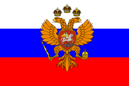 Russian Tsardom Flag