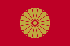 Imperial Standard of the Emperor of Japan Flag