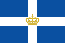 Kingdom of Greece Flag