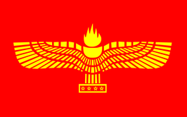Syriac-Aramaic Peoples Flag