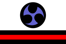 Ryukyu Kingdom Flag