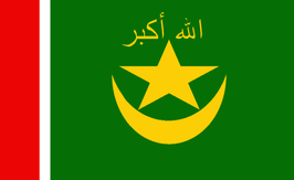 Rohingya Peoples Flag