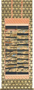 掛軸「親鸞聖人御絵伝」中野京香 尺八立
