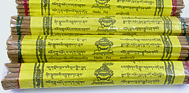 (NP) Jaju Incense