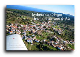 Kythera from the Air: The Coffee-Table Edition