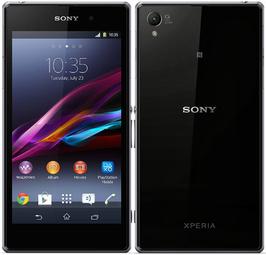 Sony Xperia Z1 Reparatur