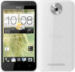HTC Desire 501 Reparatur