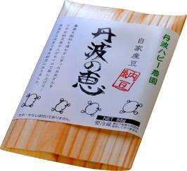 農薬・肥料不使用で作られた自然栽培納豆 「丹波の恵み」