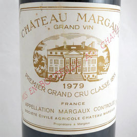 CH.MARGAUX/シャトーマルゴー 1979年