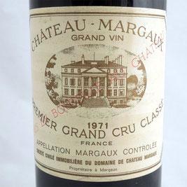 CH.MARGAUX/シャトーマルゴー 1971年