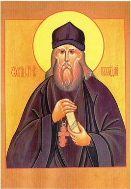 Новомученик Палладий