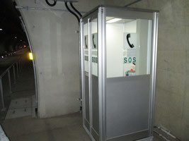 トンネル内非常電話ボックス