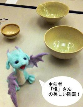 悦さんの陶器作品