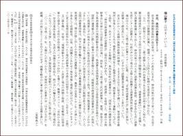 端山慶子「市民、県民の消費生活をリード」