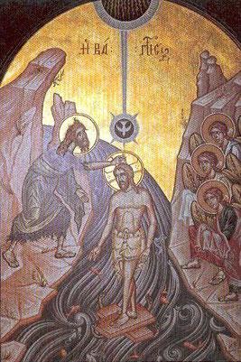 Abb. Taufe Christi; Äthiopische Ikone