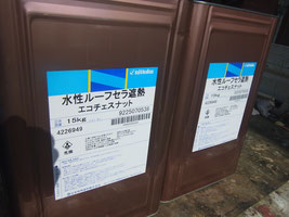 屋根 塗り替え熊本
