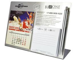 набор с металлическим календарём, металлические календари, магнитные календари, железные календари, стальные календари, календари из металла.