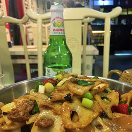 Restaurant Centennium Xiangchu, Peking