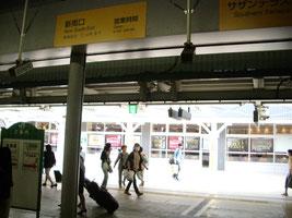 ①新宿駅新南口改札を左折