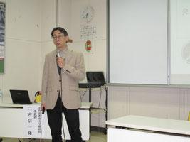 講師の北海道教育大学釧路校二宮准教授