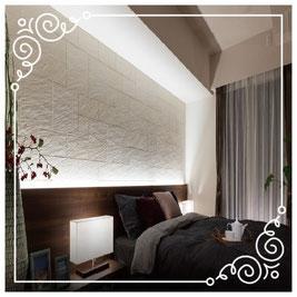 ベットルーム:クレアホームズ札幌大通東エスシート701号室
