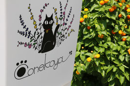 Conekoya看板