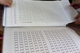 写本の下敷き