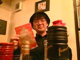 Upstairs Records & Bar(下北沢)