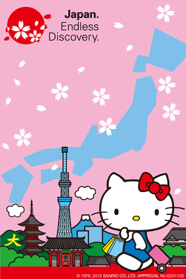 Hello Kitty App