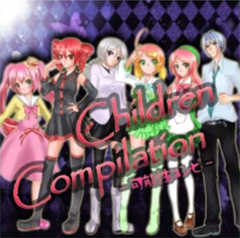 Children Compilation