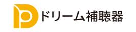ドリーム補聴器株式会社(埼玉県)