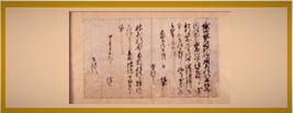 文化財:剣神社