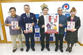 還付金詐欺防止を訴えるポスターを掲示する関係者ら=3月31日午後、八重山警察署