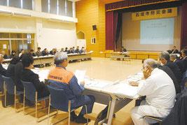 地域防災計画の修正に向けた石垣市防災会議が開かれた=24日午後、市健康福祉センター