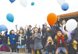 子どもたちが風船を空に放った=11日、新栄公園