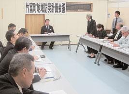 竹富町地域防災計画会議が行われた=15日、竹富町提供