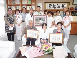 新城さん(前列右)、石垣さん(前列左)に感謝状が贈呈された=24日、八重山病院