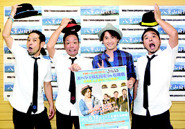 スペシャルLIVEin石垣島のPRをおこなった、ナオト・インティライミ&きいやま商店=18日午後、八重山日報社
