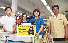 庁舎内に募金箱を設置した竹富町。熊本県のキャラクター「くまモン」に「がんばれ熊本」を書いた=20日、竹富町役場