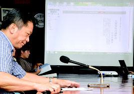 石垣市が尖閣関連記事のデータベースを公開した=17日、石垣市役所