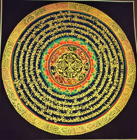 sophrologie spiritualité corps conscience mantras troyes aube champagne grand-est