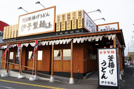 大崎市飲食店