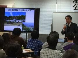 「3.11を忘れない 東日本大震災の現場から」