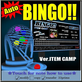 BINGO!!Ver.ITEM CAMP