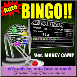 BINGO!!Ver.MONEY CAMP