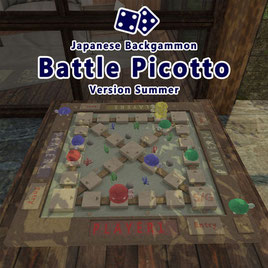 Battle Picotto(ver.summer)