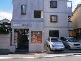 堺津久野店正面 ワンルームマンションの1階