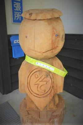 そげっぱ 木彫り 曽慶市民センター 一関 大東