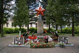 Памятник погибшим в годы Великой Отечественной