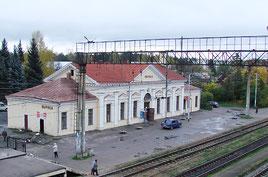 Вырица. Вокзал.